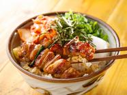 キムチと鶏肉がぴったり合う『韓国風とり丼』