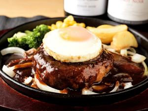 和牛が100%使われた、ジューシーな『ハンバーグステーキ(200g)』