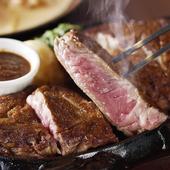 きめ細やかな肉質と柔らかくジューシーな味わいが特徴のUS牛