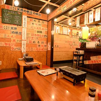 【料理のみ】当店イチオシの浜焼き!料理のみコース 2000円~