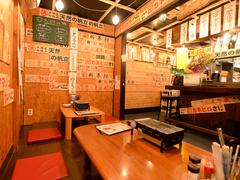 お酒をメインに過ごしたい方!ご予算・ご希望のお時間に合わせて999円からご用意致します。