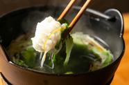 旬の魚を優しい味わいの出汁でいただく『鮮魚のしゃぶしゃぶ』~写真『地物はも』など季節の素材で