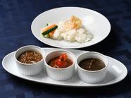 一皿で3種の味わいが楽しめる『飛騨3色カレー』