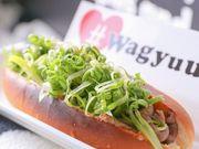 焼肉屋さんの究極の肉ぱん Wagyuuu