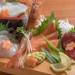 北海道と沖縄県の両方の海の幸を新鮮なまま味わえる『本日の刺身盛合せ』