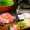 プレミアム生ラムを野菜に包んで。味のハーモニーが楽しめる『ラムギョプサル』