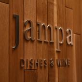 チベット語で「やすらぎ」と言う意味を持つ、店名の【Jampa】