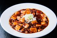 花椒、豆鼓、豆板醤など、本場の調味料を使った『四川麻婆豆腐』で四川の味を追求