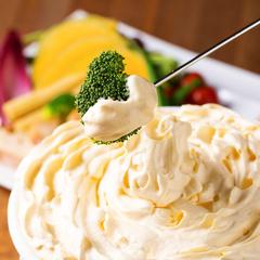 春休み限定価格!大人気の天使のチーズフォンデュをお得な食べ放題で♪+1500円で3時間飲み放題付きに!