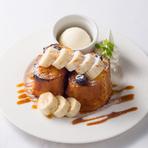 キャラメル&バナナのフレンチトースト