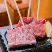 ジューシーな肉汁溢れる『黒毛和牛ロース串』