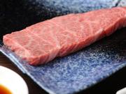 宙 SORA 韓国家庭料理&焼肉
