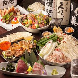 錦爽どりや熊本より直送した新鮮な熊本野菜をふんだんに使用した大変お得な宴会コースとなっております♪