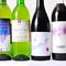 国産ワインも含め、200種類以上のワインが楽しめる