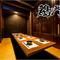 〈名古屋コーチン〉を個室で堪能!地鶏和食 居酒屋