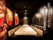 名古屋コーチン 個室居酒屋 杏 ~ANN~ 横浜駅前店