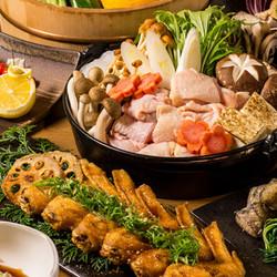 名古屋コーチンを愉しめる宴会スタンダードプラン。 少し贅沢な宴会をしたい方にオススメのプランです。