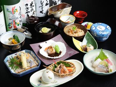 播磨地方の厳選された旬の食材を満喫『四季の懐石』