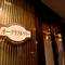 ホテルオークラ福岡地下1階に佇むブルワリー兼レストラン