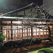 [得月楼の紹介]~ 南博邸 ~