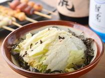 新鮮な生の白菜を自慢の自家製ドレッシングで食す『白菜サラダ』