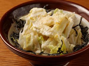 シャキシャキとした歯ごたえが嬉しい『白菜サラダ』