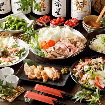 ◆「甲斐コース」3時間飲み放題付―3480円―