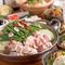 本場の味・博多もつ鍋専門店。飲み放題付宴会コースは4000円~
