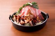 特製もみだれと辛味味噌の辛みがクセになる『天神ホルモン鍋』