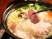 炭火・燻製料理 五福(ごふく)