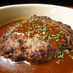 別海町しまざき壮健牛のハンバーグステーキ