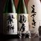 日本酒は地酒を主に。店主こだわりの日本酒を扱う