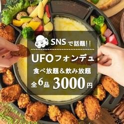 <OPEN特別価格>とにかく肉とチーズが大好き!そんなあなたに♪