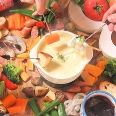 チーズフォンデュなど女子会をリーズナブルに楽しむにはピッタリ!日~木は飲み放題2H→2.5H!