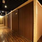 落ち着いた雰囲気の店内には、個室が多数
