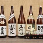 日本各地の銘酒が勢揃い