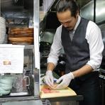 美味しい料理と温かみのある接客が心地良いお店