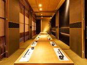 立川京野菜と旬鮮魚京兵衛 立川店