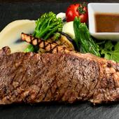 グリルでじっくり焼き上げる『国産牛ステーキ わさび風味』