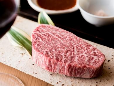肉の王特選シャトーブリアンを味わう『平家~へいけ~』