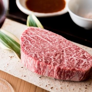 平家~へいけ~【肉の王特選シャトーブリアンを味わう】