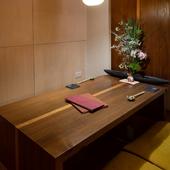 いろいろなシーンで使える、和モダンな落ち着いた個室