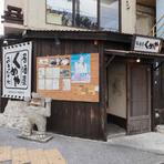 沖縄らしいテイストでカジュアルに楽しめるお店