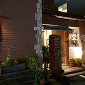 高岡駅から徒歩2分、利便性抜群の一軒家レストラン