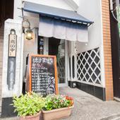 木倉町にある賑やかな店。うろこ壁が目印!