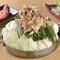 3種類から味が選べる!厳選素材を使用した人気の『博多もつ鍋』