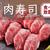 チーズタッカルビ食放題マイソンニューヨークキッチン上野店