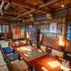 店内はレトロな雰囲気でまとめられており、コーヒーカップなどの食器も、骨董品のようなテイストのものが使われています。内装も日本家屋らしさ満載で、ノスタルジーな気分を味わえるのも魅力。