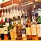 ウイスキーの品揃えが豊富 グラスを片手にゆっくりくつろげる
