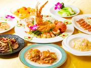 中華料理 楓林閣(ふうりんかく) 十三店
